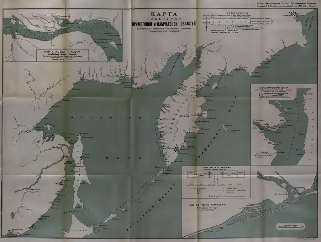 Карта побережья Приморской и Камчатской областей, 1910 г.