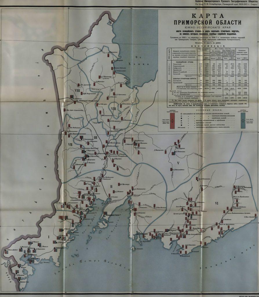 Карта Приморской области Южно-Уссурийского края, 1908 г.