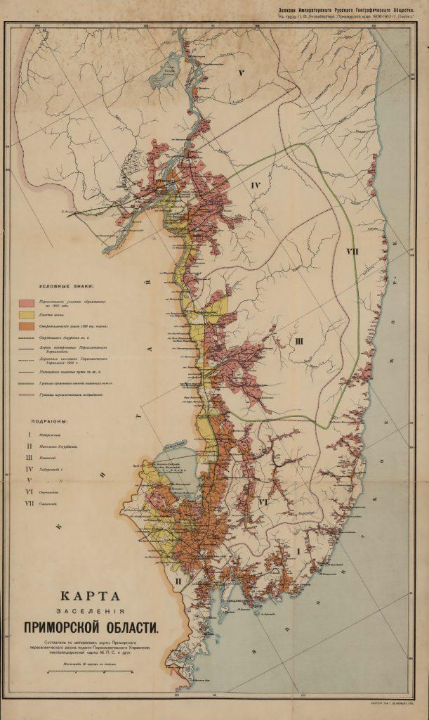 Карта заселения Приморской области, 1910 г.