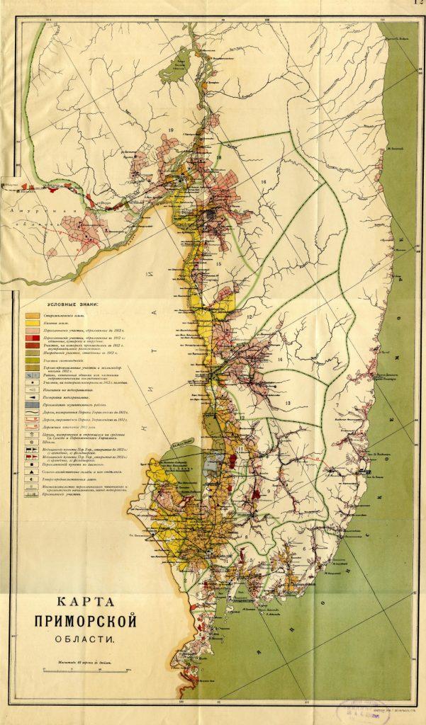 Карта Приморской области, 1912 г.