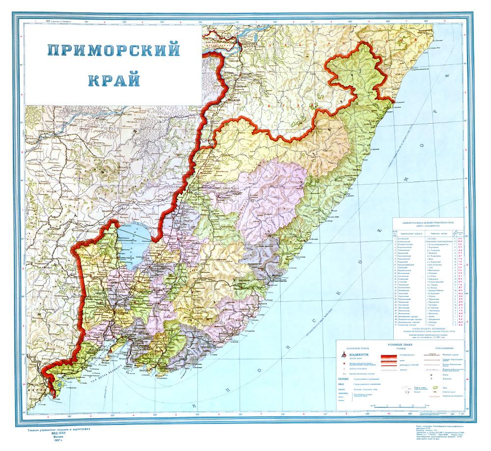 Административная карта Приморского края, 1957 г.