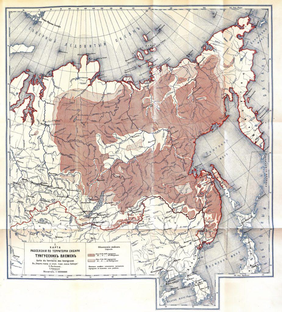 Карта распределения Тунгусских племен по территории Сибири, 1906 г.