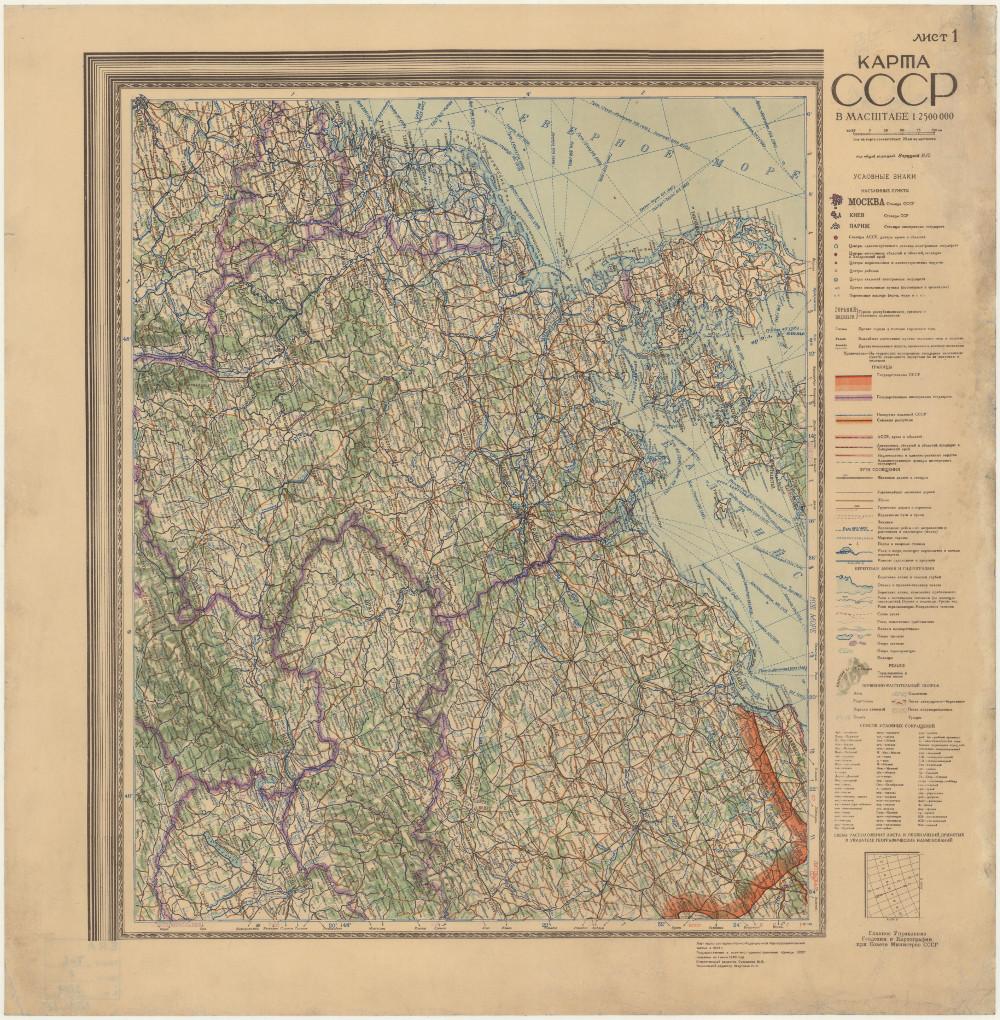 Карта Центральной Европы, 1946 г.