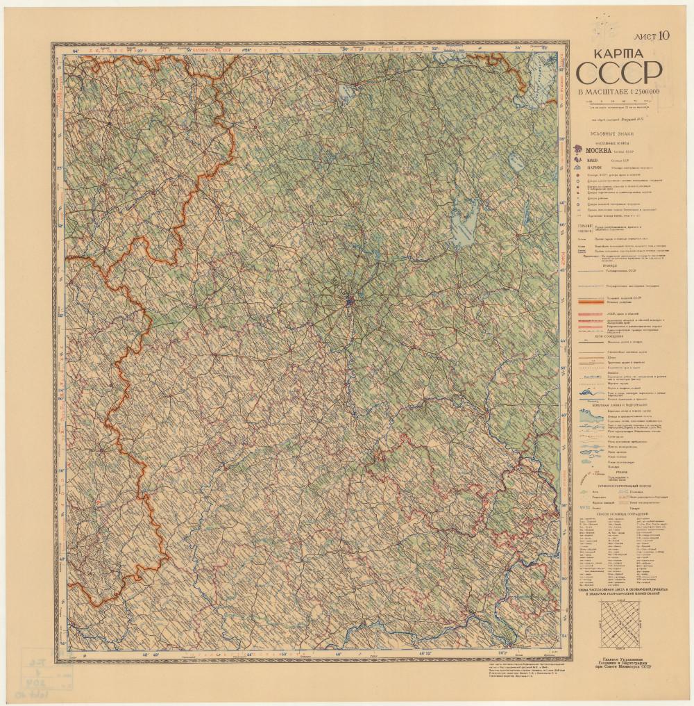Карта Западной части РСФСР, 1946 г.