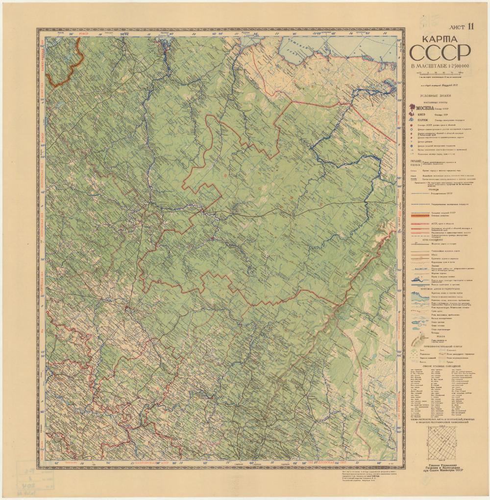 Карта северо-западной части РСФСР
