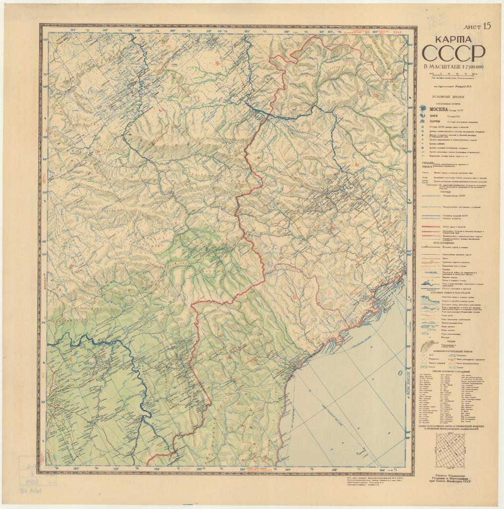 Карта Дальнего Востока, 1946 г.