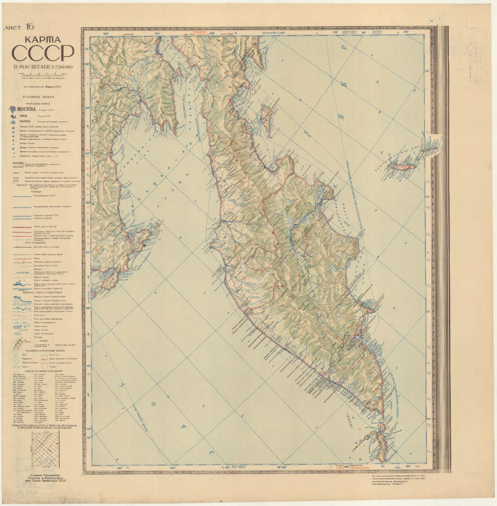 Карта Камчатки, 1946 г.