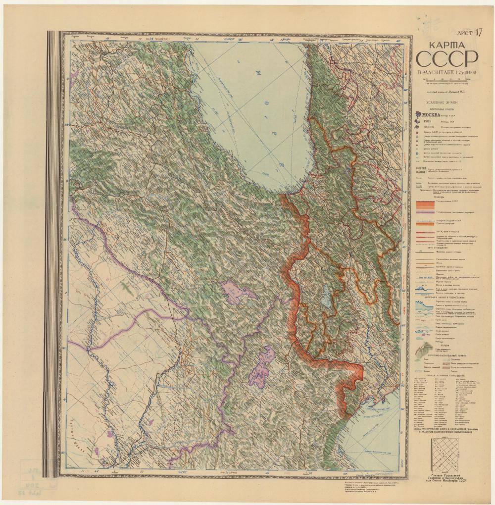 Карта Закавказских республик, 1946 г.