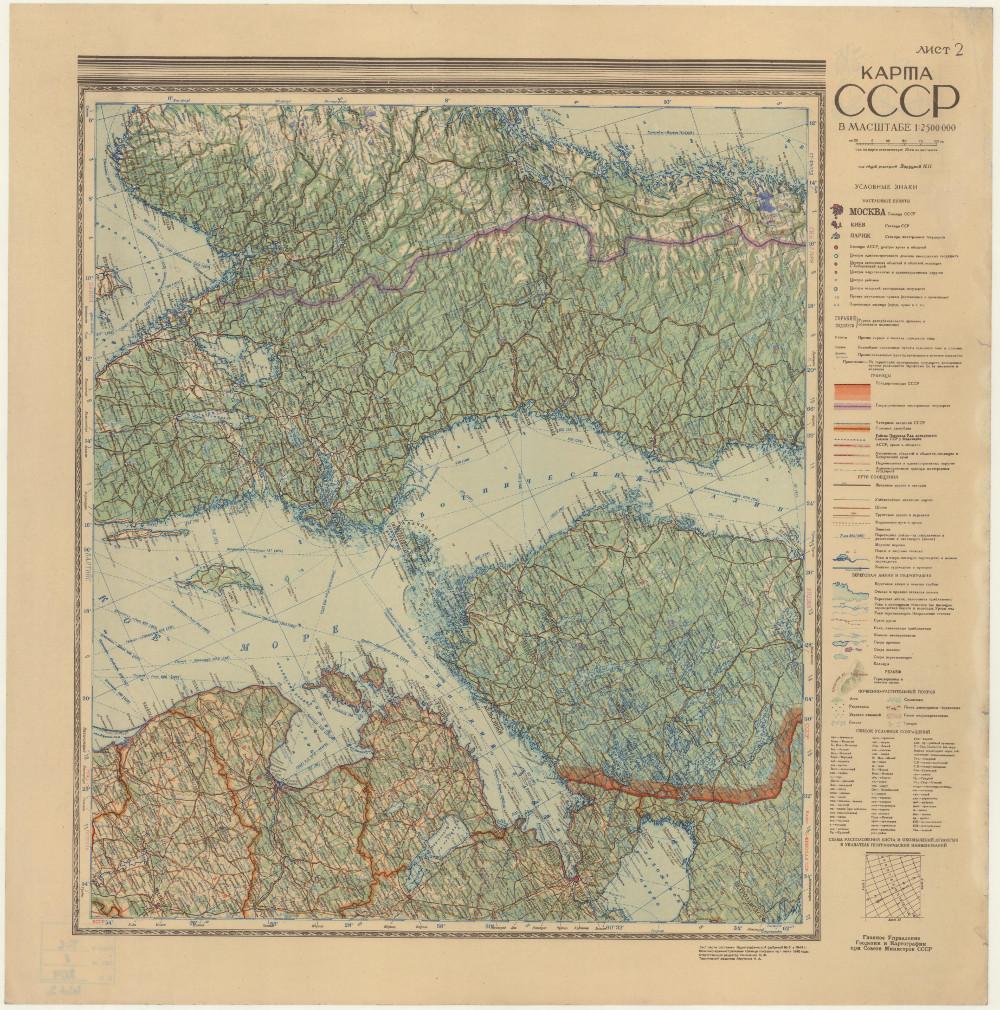 Карта Северной Европы, 1946 г.