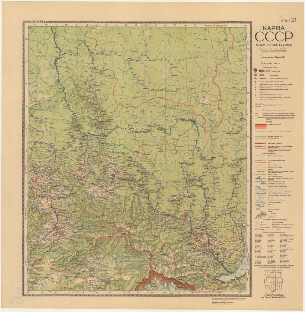 Карта Сибири, 1946 г.
