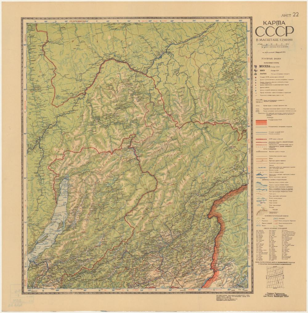 Карта Забайкалья, 1946 г.