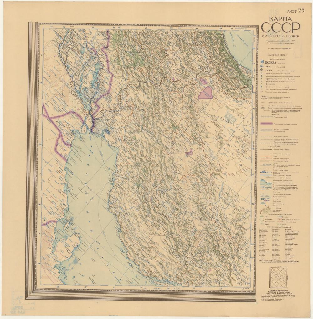 Карта Персидского залива, 1946 г.