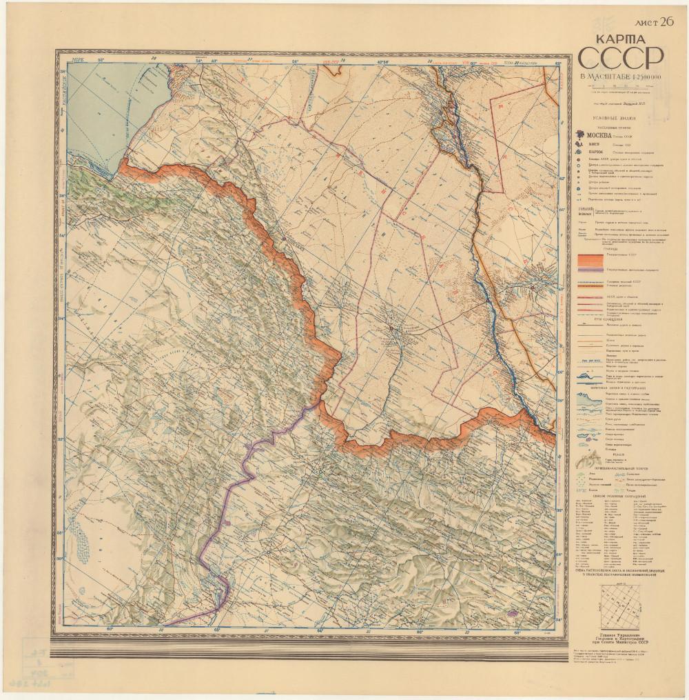 Карта Туркменской ССР, 1946 г.