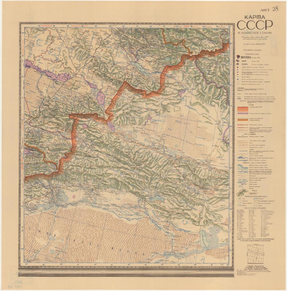 Карта Средней Азии, 1946 г.
