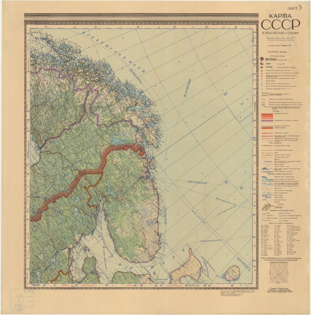 Карта Кольского полуострова и севера Скандинавии, 1946 г.