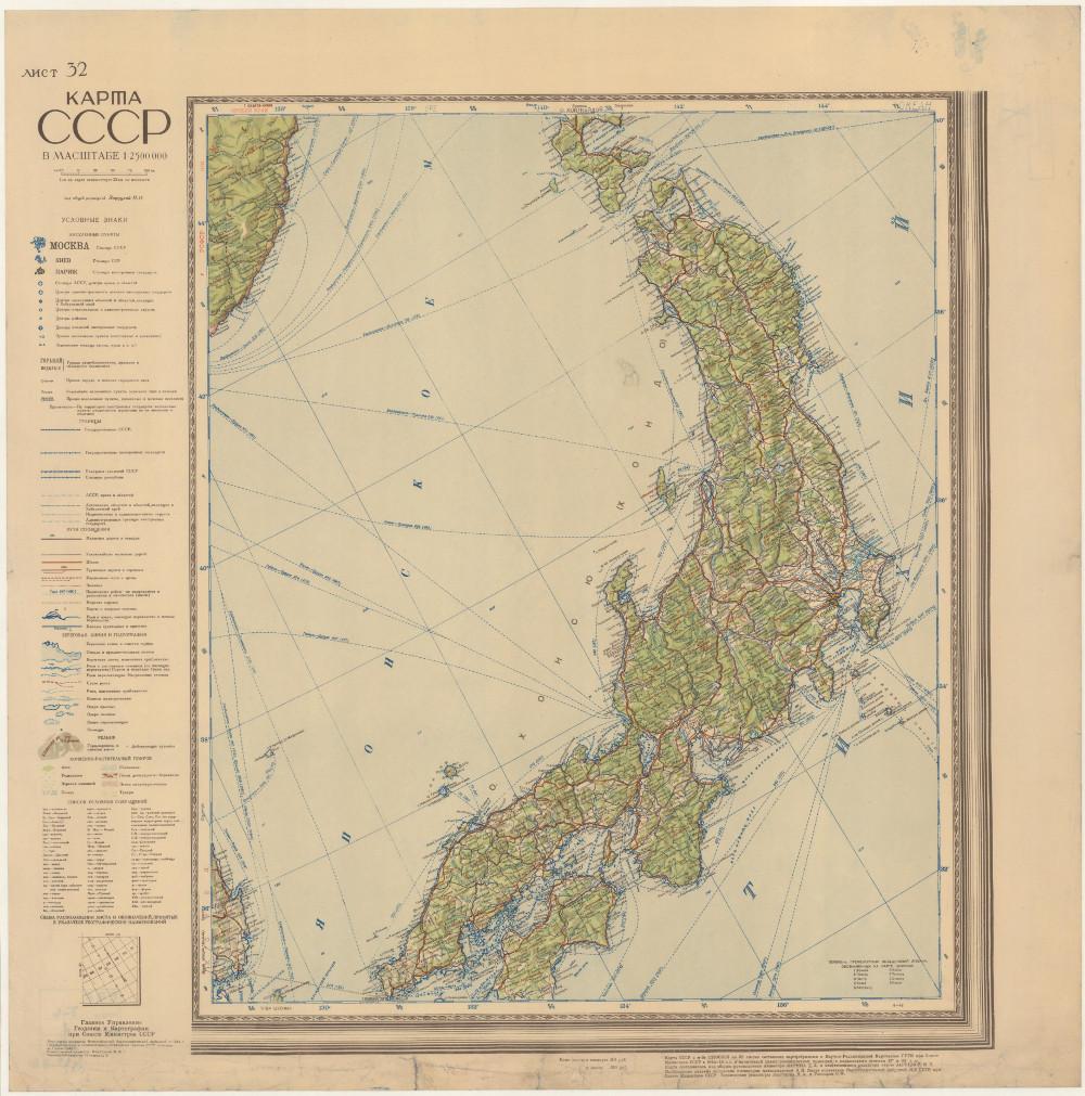 Карта Японии, 1946 г.