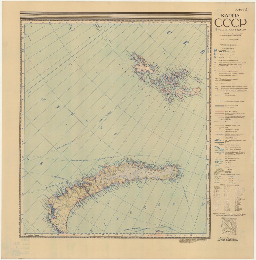 Карта Земли Франца-Иосифа и Новой Земли, 1946 г.