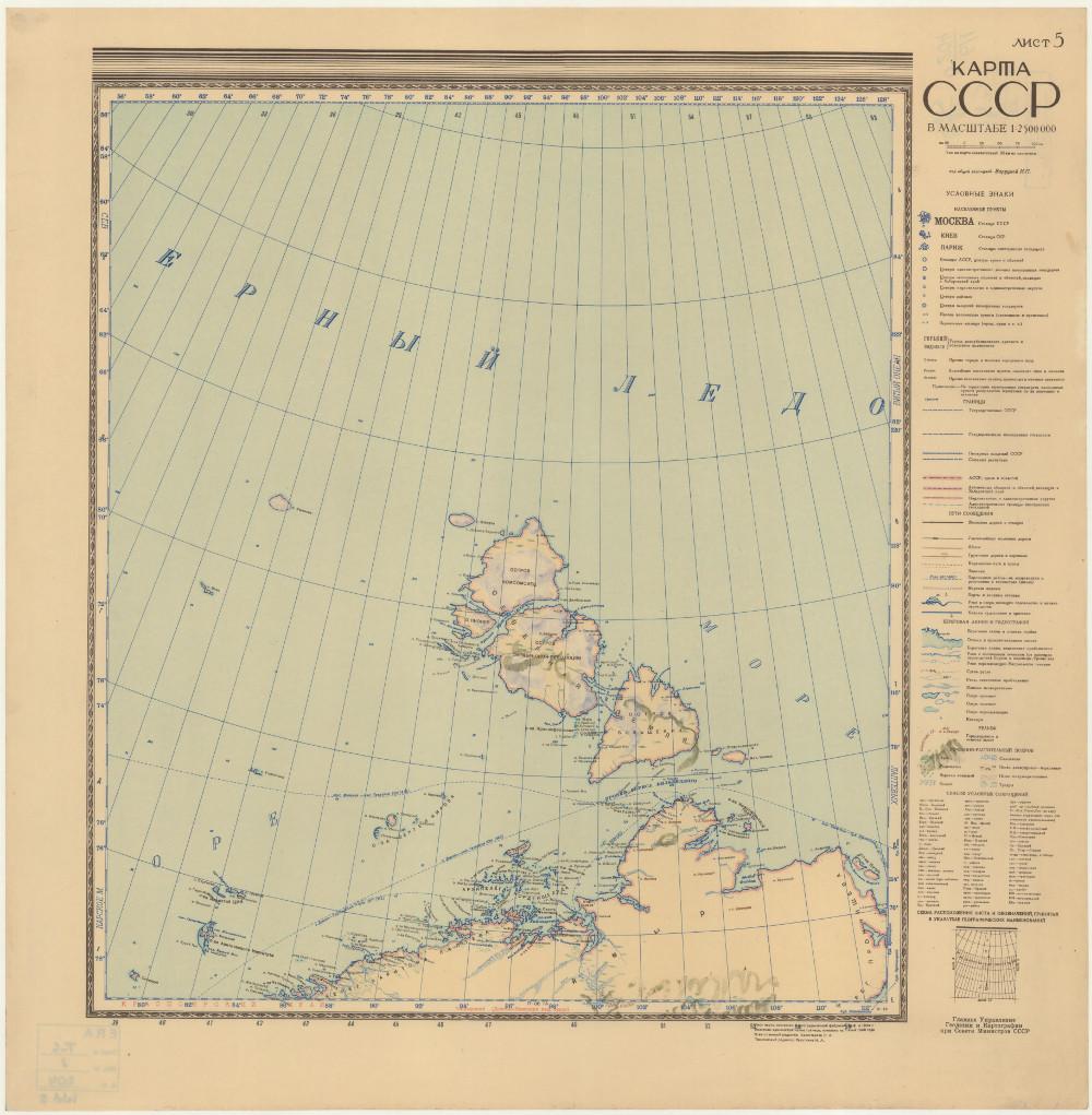 Карта Северной Земли, 1946 г.