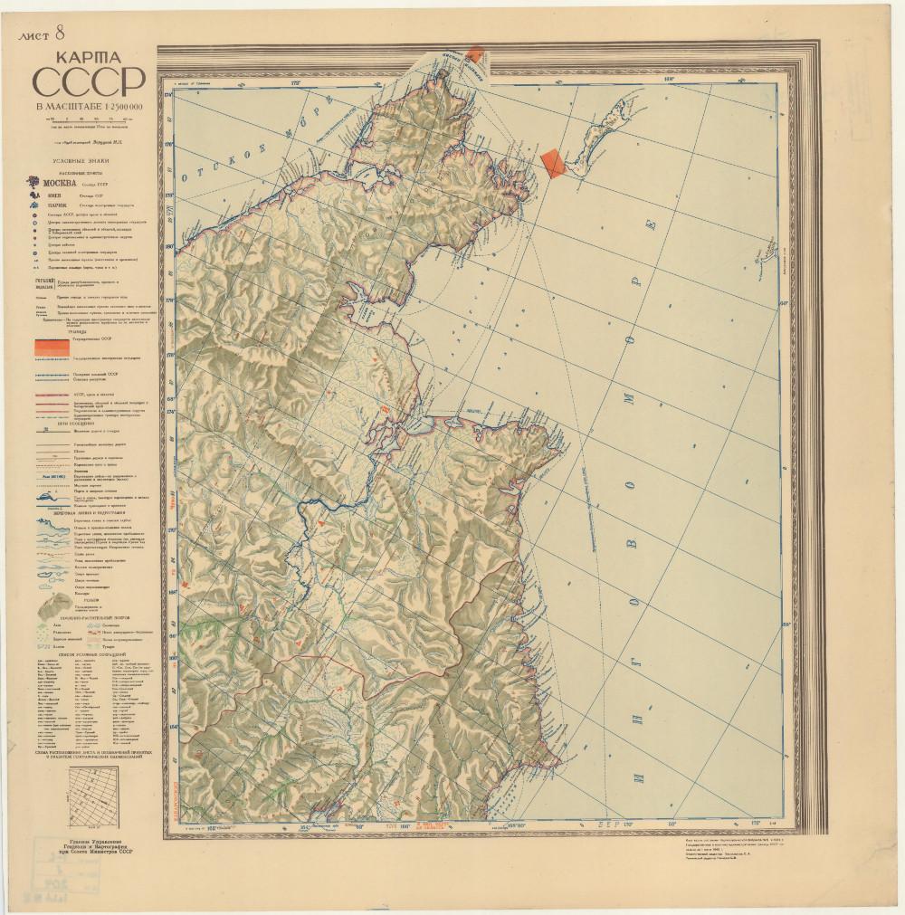 Карта Чукотского полуострова, 1946 г.