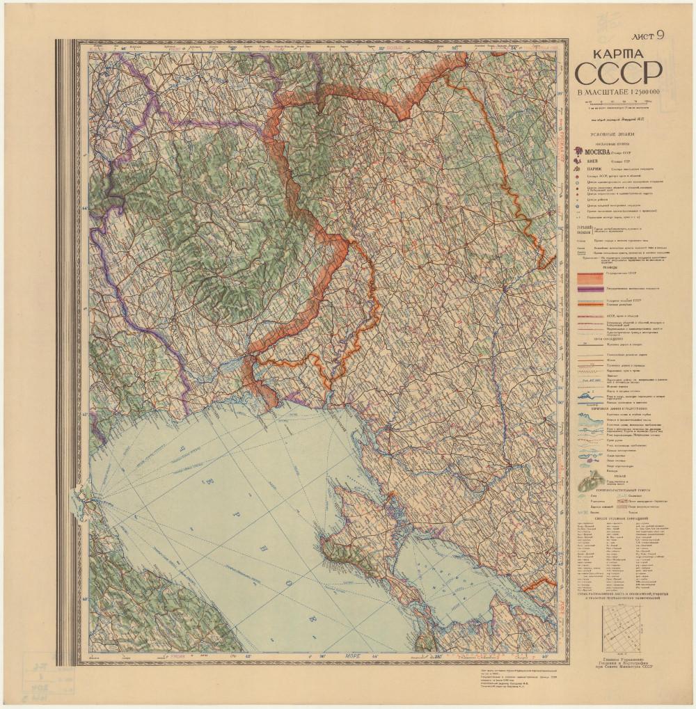Карта Румынии, Молдавии и западной части Украины, 1946 г.