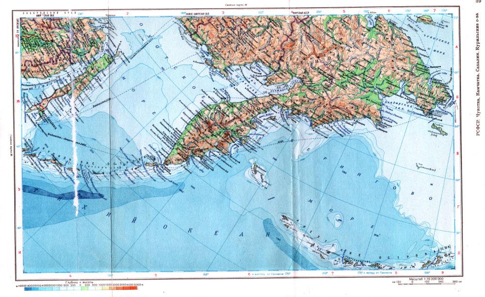 Карта Камчатки, Чукотки, Сахалина и Курильских островов, 1947 г.