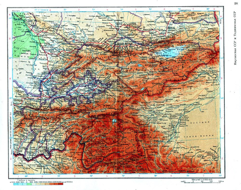 Карта Киргизской ССР и Таджикской ССР, 1947 г.