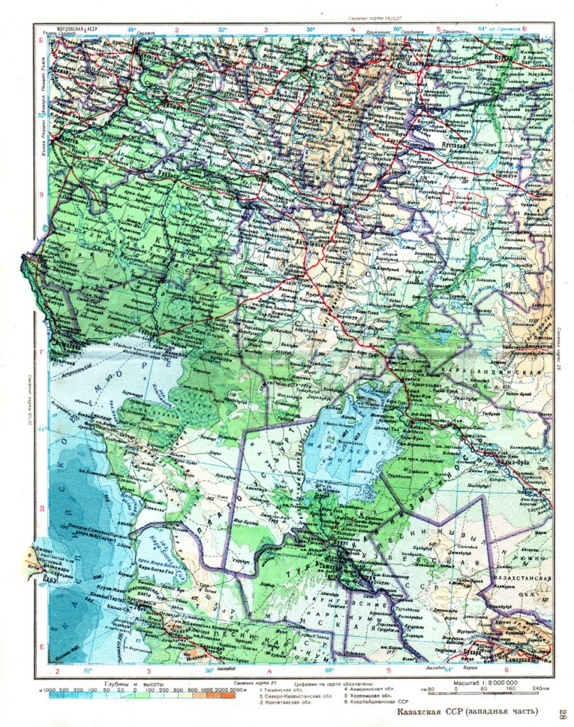 Карта Западного Казахстана, 1947 г.