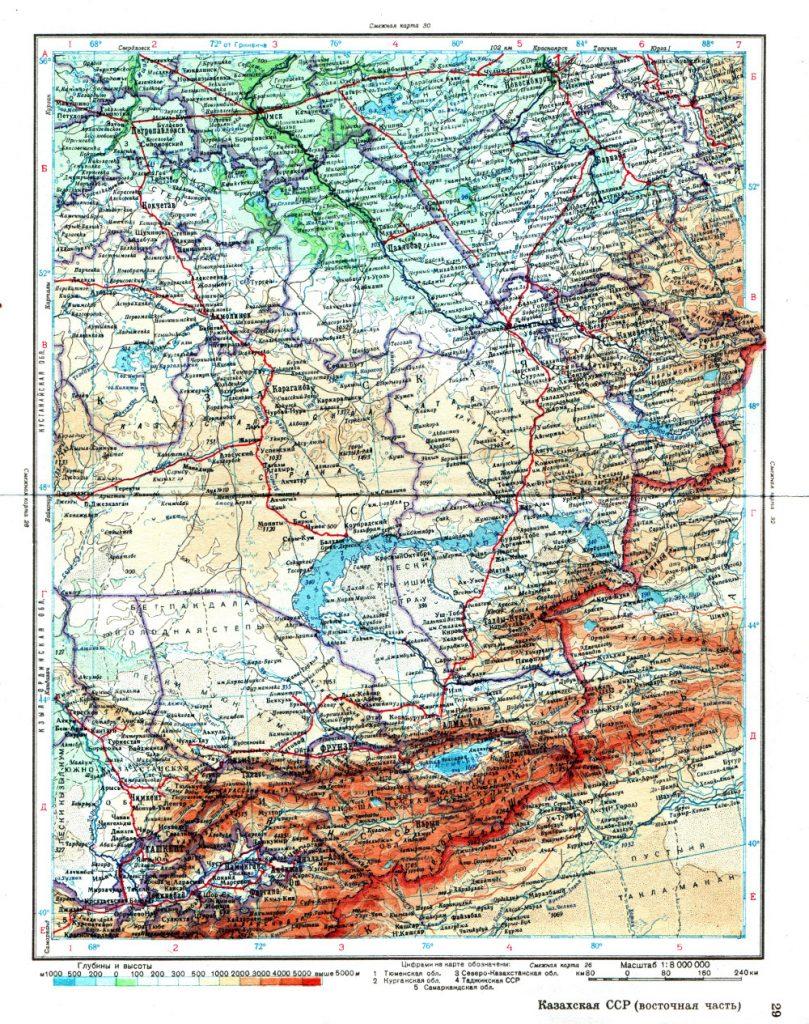 Карта Восточного Казахстана, 1947 г.