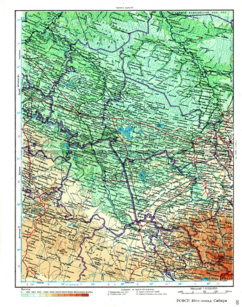 Карта Юго-запада Сибири, 1947 г.
