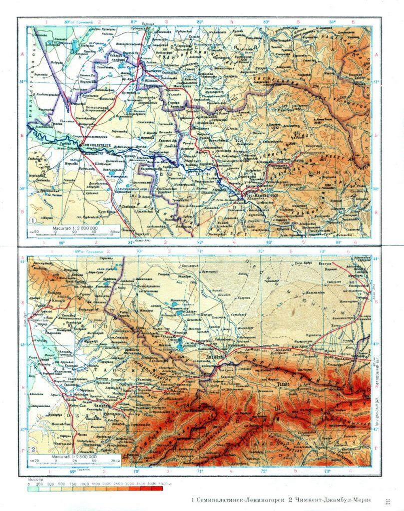 Карта Средней Азии, 1947 г.