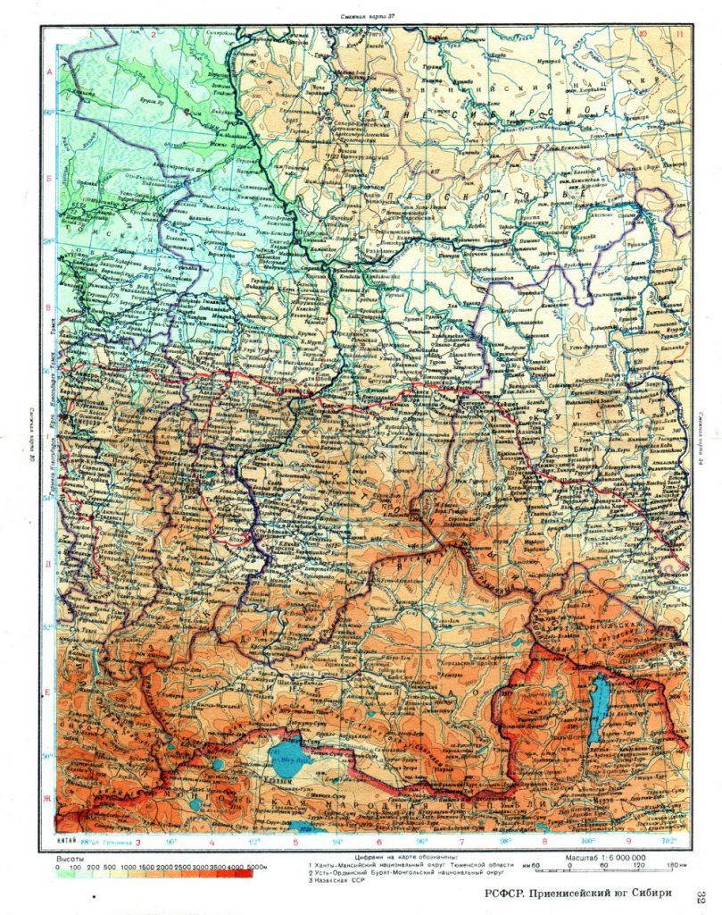 Карта Приенисейского юга Сибири, 1947 г.