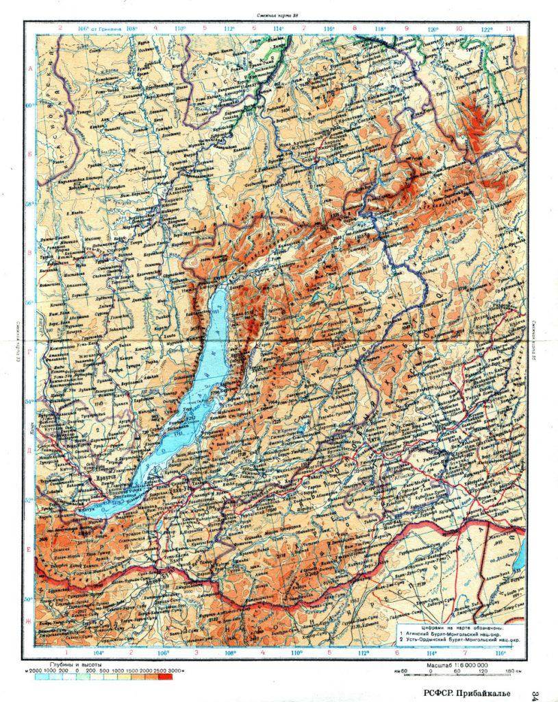 Карта Прибайкалья, 1947 г.