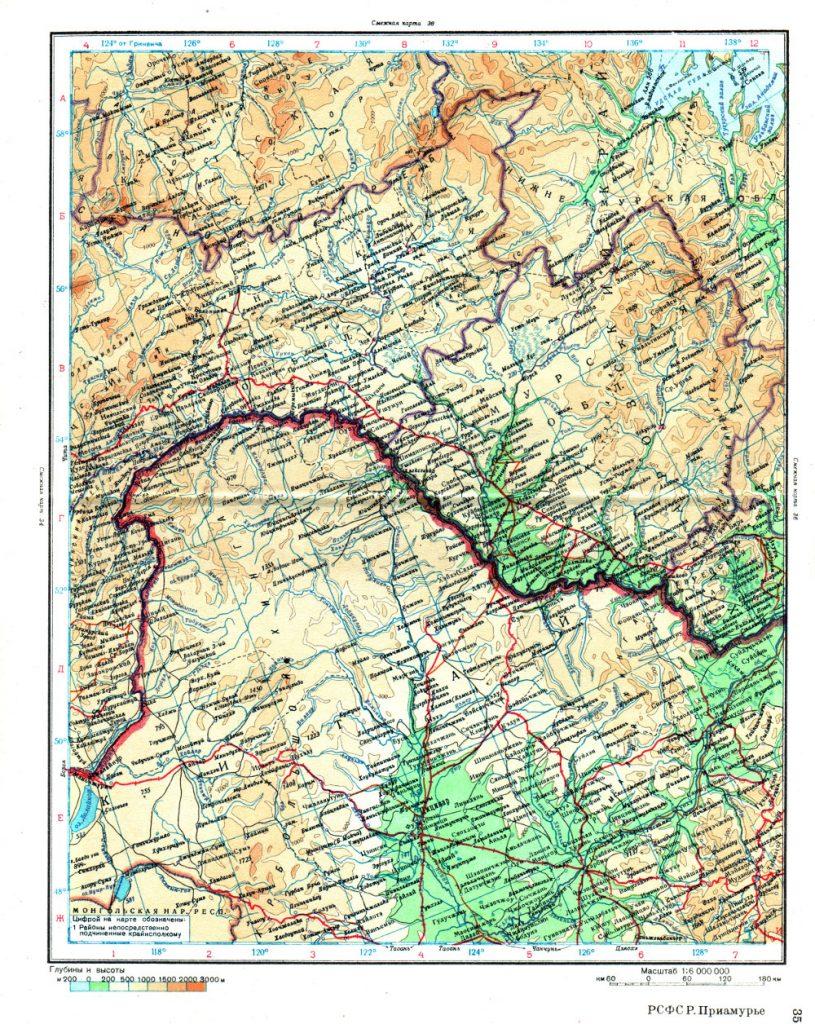 Карта Приамурья, 1947 г.