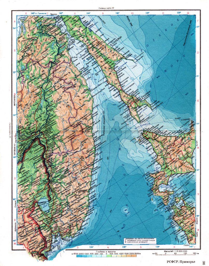 Карта Приморья, 1947 г.