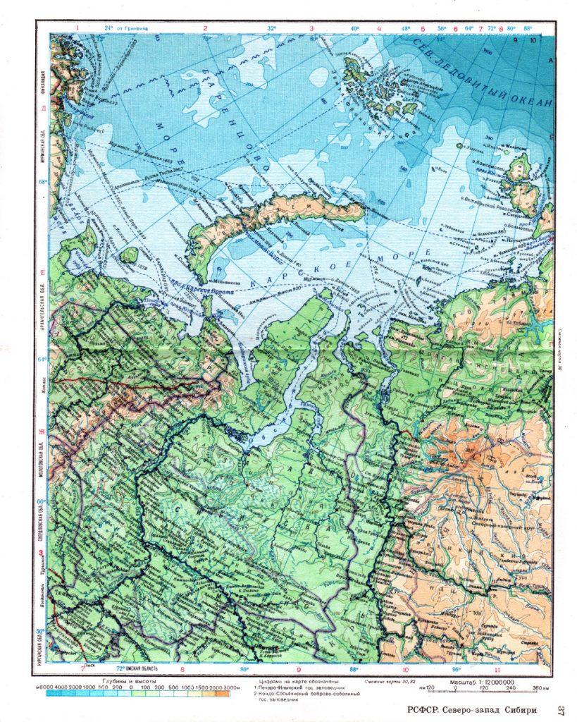 Карта Северо-запада Сибири, 1947 г.
