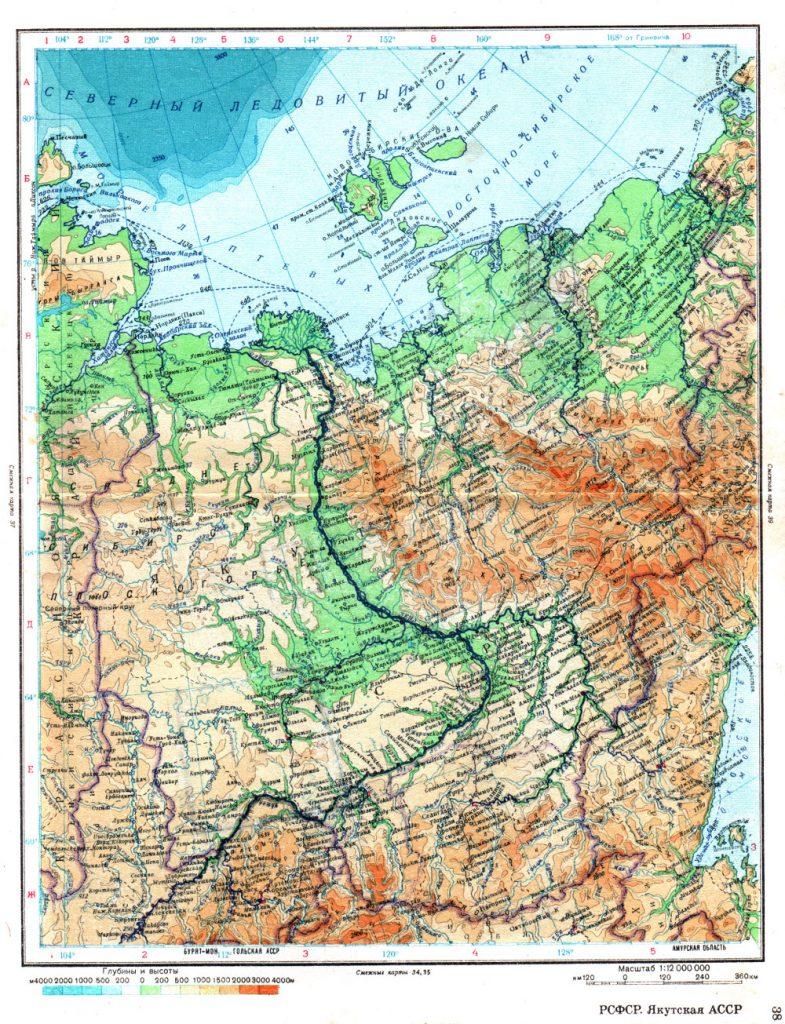 Карта Якутской АССР, 1947 г.