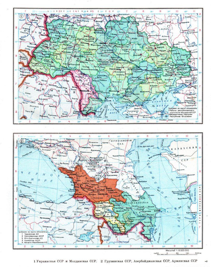 Карта Украинской ССР, Молдавской ССР и Закавказских республик 1947 г.