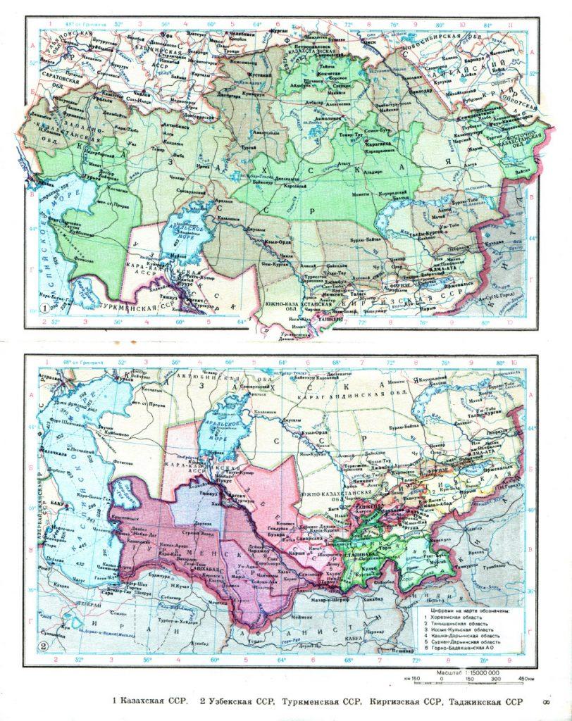 Карты Средней Азии, 1947 г.