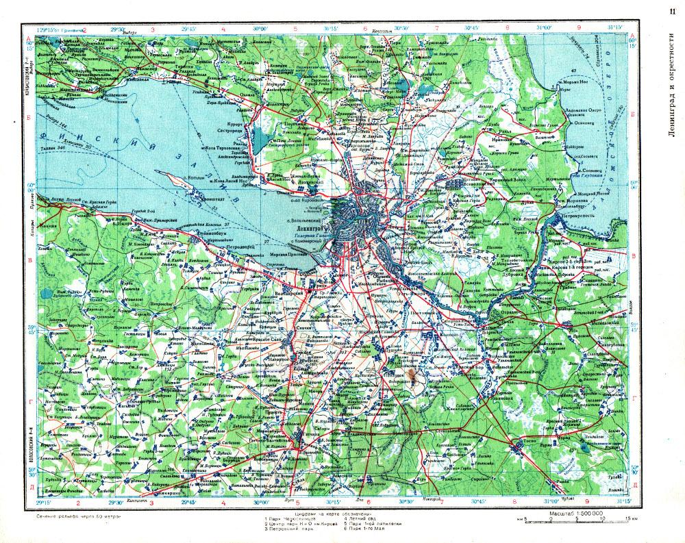 Карта Ленинграда и окрестностей, 1947 г.