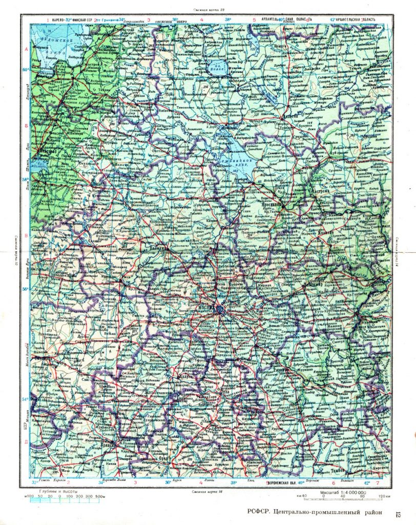 Карта Центрально-промышленного района, 1947 г.