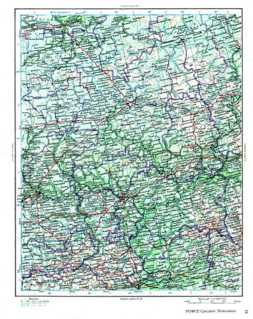 Карта Среднего Поволжья, 1947 г.