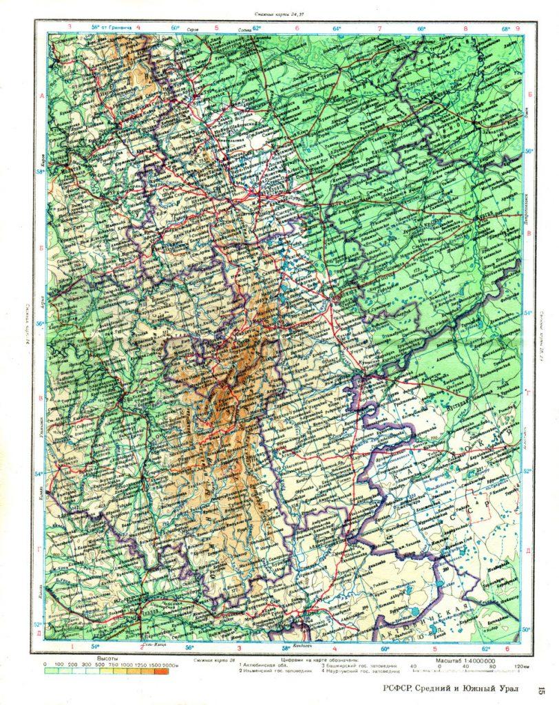 Карта Среднего и Южного Урала 1947 г.