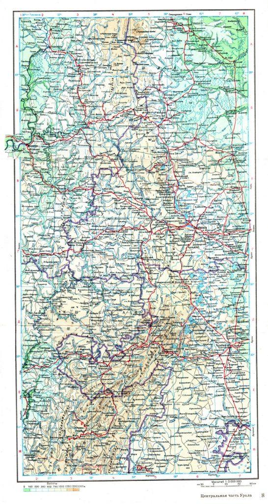 Карта Центральной части Урала, 1947 г.