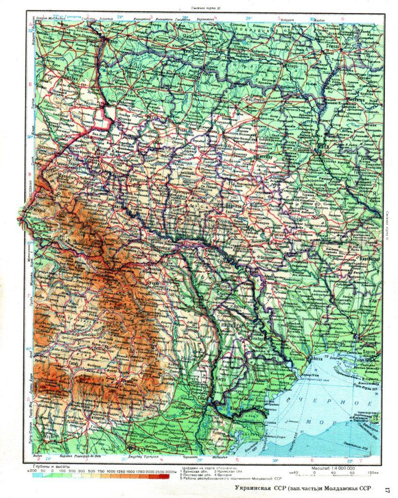Карта Украинской ССР (западная часть), Молдавской ССР, 1947 г.