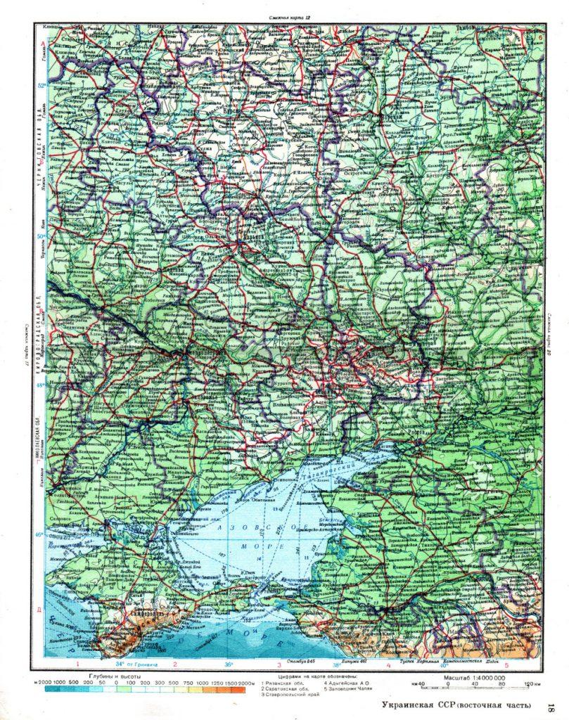 Карта Украинской ССР (восточная часть), 1947 г.