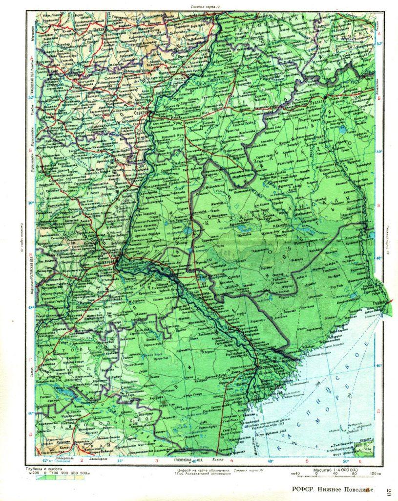 Карта Нижнего Поволжья, 1947 г.