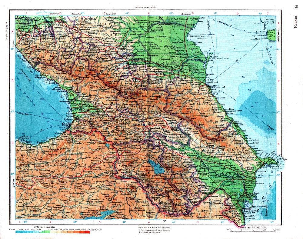 Карта Кавказа, 1947 г.