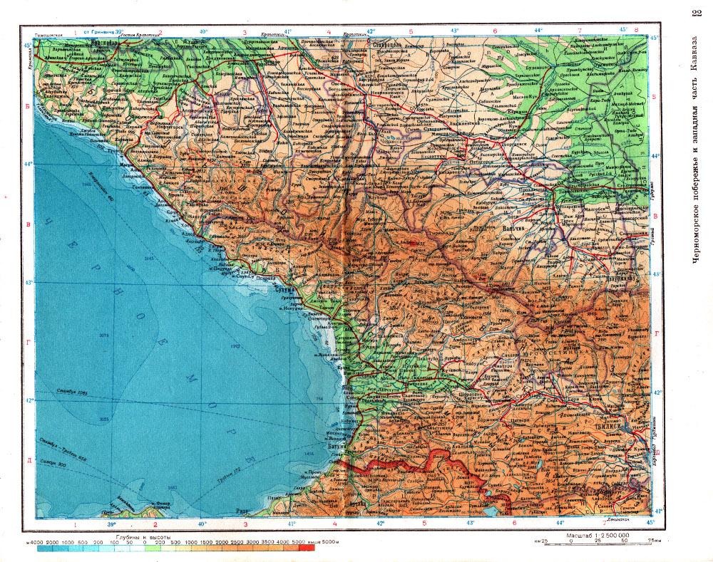 Карта Черноморского побережья и западной части Кавказа, 1947 г.