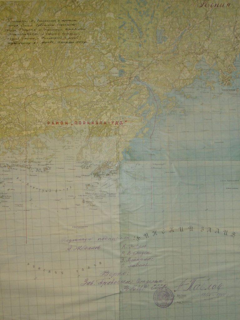 Карта военно-морской базы Порккала, 1944 г.