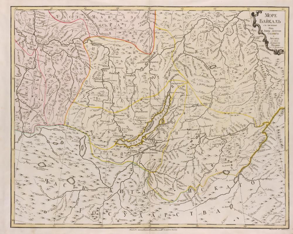 Карта Байкала и окрестностей, 1731